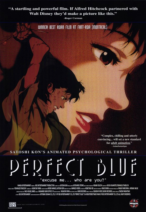 Locandina Manifesto del film ''Perfect Blue''