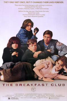 BREAKFAST CLUB (Film)