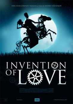 INVENTION OF LOVE (Film)